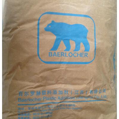 熊牌鈣鋅穩定劑