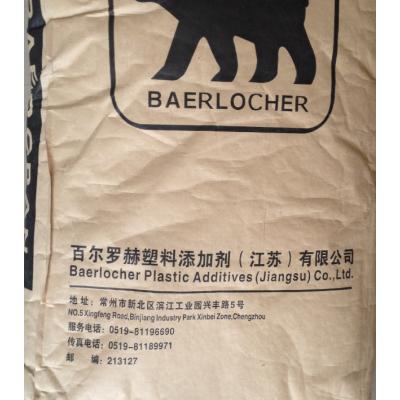 德國熊牌鉛鹽復合穩定劑