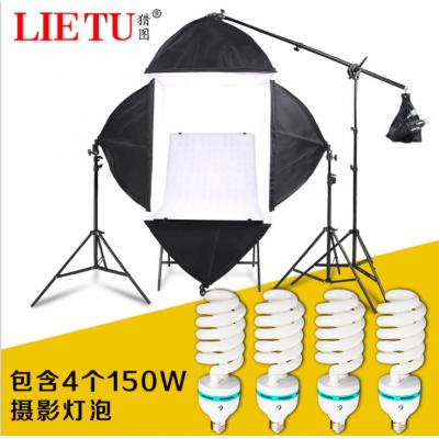 專業攝影燈