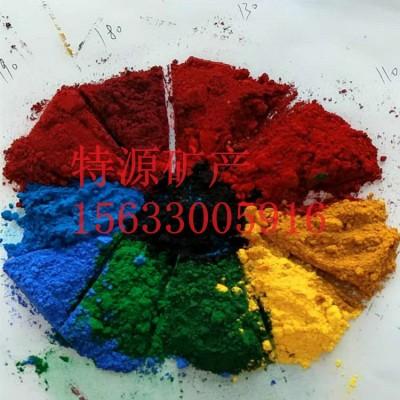 氧化鐵紅110