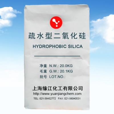 疏水型二氧化硅 納米級二氧化硅 白炭黑親油型二氧化硅