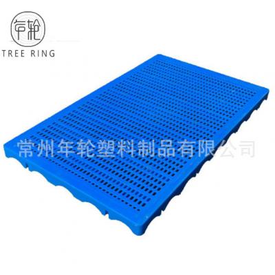可拼接防潮PE塑料垫板