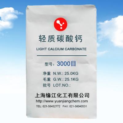 活性轻质碳酸钙3000目 高品质碳酸钙 碳酸钙厂造纸用碳酸钙