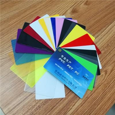 PVC彩色片,PVC片材,PVC卷材