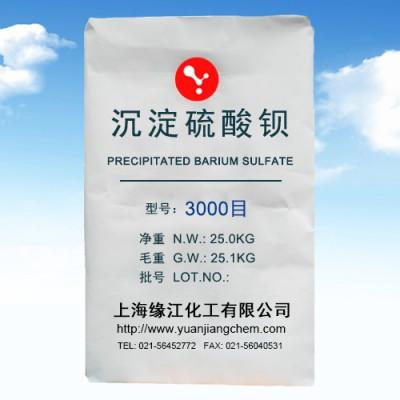 高純硫酸鋇橡膠專用 高純沉淀硫酸鋇工程塑料專用高純度硫酸鋇