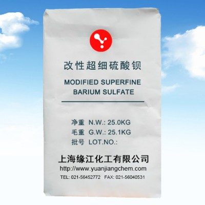 改性超细硫酸钡 橡塑补强剂硫酸钡性能较为优越改性后白度高