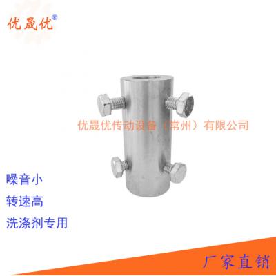 304不銹鋼/襯塑攪拌器