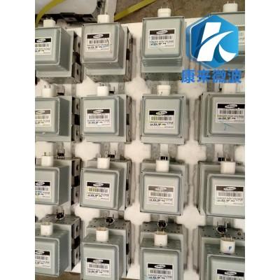 進口三星水冷磁控管OM75P功率為1200W