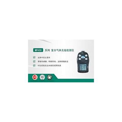 无线式四合一气体检测仪MP400