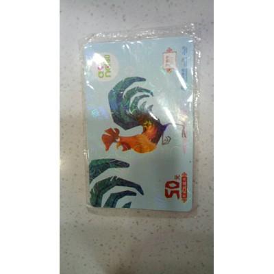 運營商移動充值卡批發 網上批發騰訊Q幣充值卡