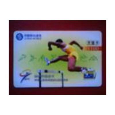 網上銷售騰訊Q幣充值卡 正規話費充值卡密批發