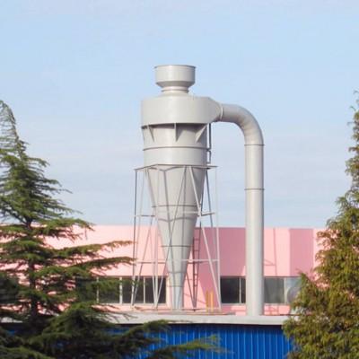 旋風除塵器 除塵器有哪幾種設備 東莞市除塵設備廠家直銷
