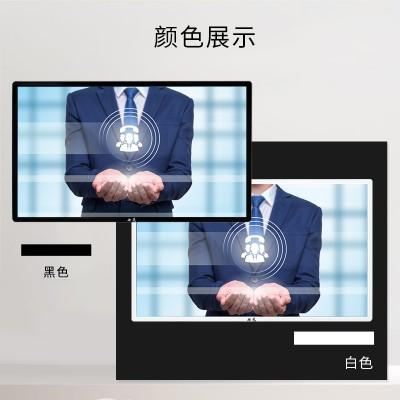 七元55寸觸摸顯示器 會議平板 廠家直銷