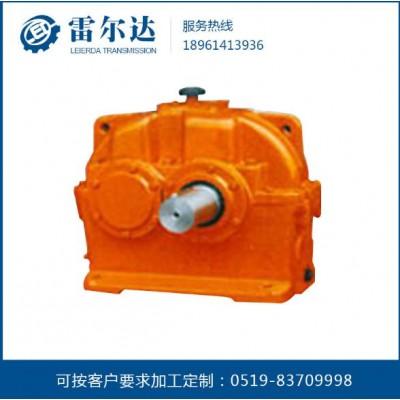 ZDY560-5-1圆柱齿轮减速机
