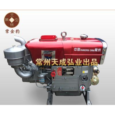 ZS1100M 電起動柴油機 15馬力
