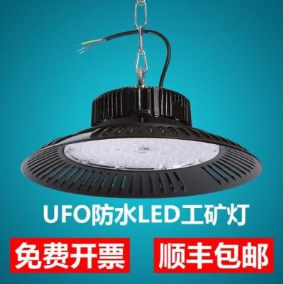 LED防水UFO工礦燈