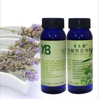 香貝雅加香擴香機香薰香氛純植物精油白茶