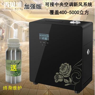 酒店大廳加香機擴香機中央空調新風系統精油霧化