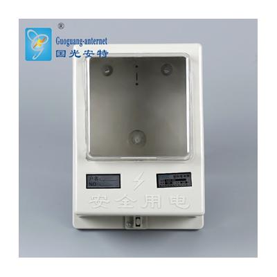 廠家直銷單戶塑料電表箱 民用經濟型全塑機械單表箱電表箱