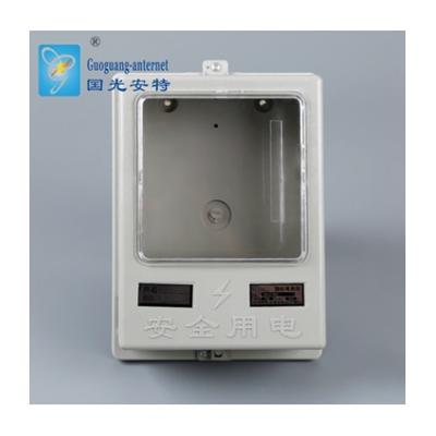 廠家供應戶內阻燃塑料電子插卡單表箱 全塑電子預付費配電箱