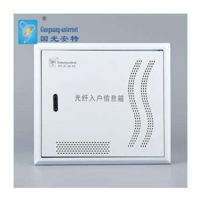 家用300*400光纖入戶信息箱 多媒體信息箱 弱電配電箱