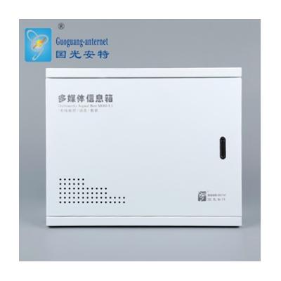 廠家供應家用多媒體信息箱光纖入戶箱 300*400弱電布線箱