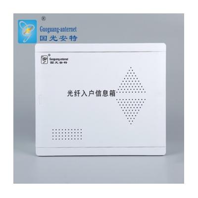 大量批發塑料光纖入戶信息箱 各規格多媒體弱電信息箱