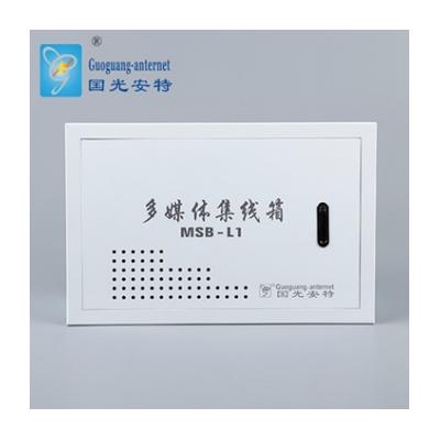 批發戶內多媒體集線箱MBS-L1 光纖入戶家庭多媒體信息箱