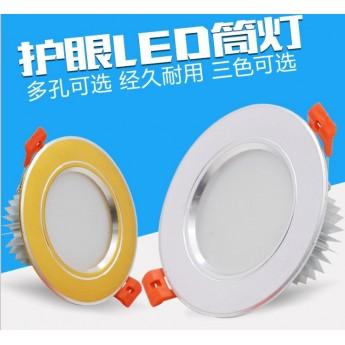 LED超薄天花筒燈