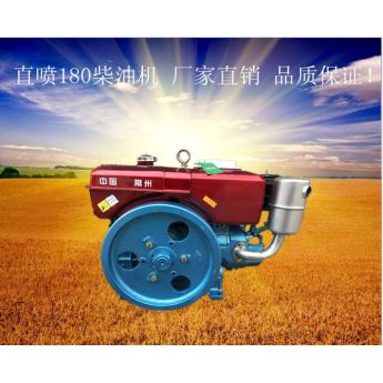 中國常州船用農用單杠水冷電啟動