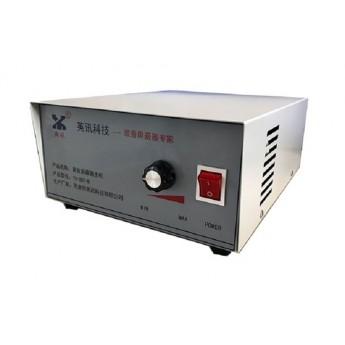 英訊YX-007-B錄音屏蔽器 大功率錄音屏蔽器主機
