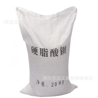 耐高溫粉末塑料熱穩定劑
