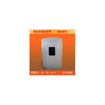 英訊YX-1000內置天線 無線信號屏蔽器