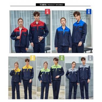 藍大褂工作服男女套裝透氣廠服半袖工程服裝批發秋裝廠家定做