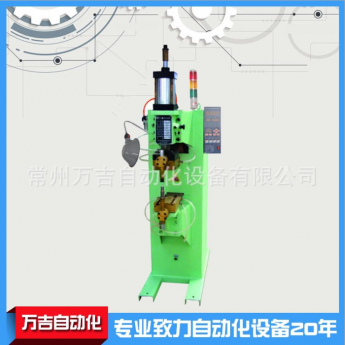 供应DNT点凸焊机 点焊机设备立式金属点焊机