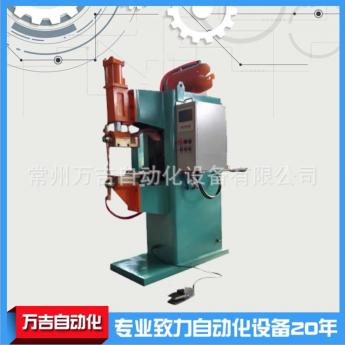 厂家销售中频点焊机 切割设备不锈钢焊机