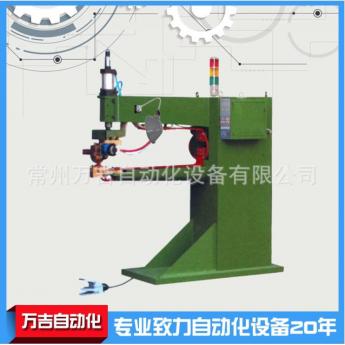 常州廠家供應長臂縫焊機(無撐)