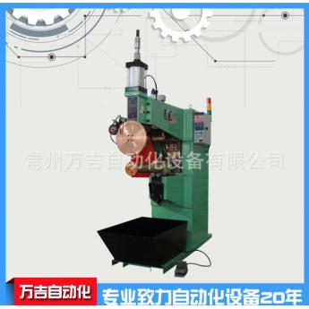 厂家专业生产 银瓦缝焊机 修正轮缝焊