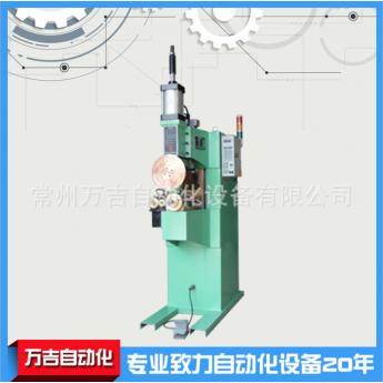 厂家销售波纹管缝焊机 波纹管专用焊机