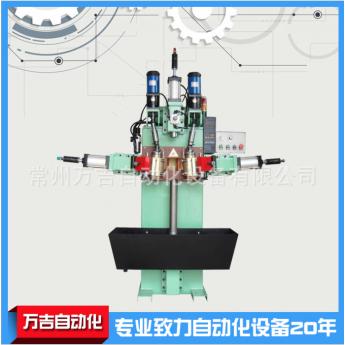 厂家直销FN减震器缝焊机 针对汽车减震器