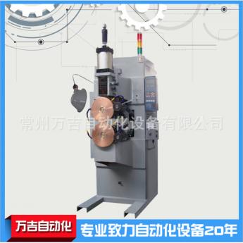 厂家供应FN缝焊机(双驱动)
