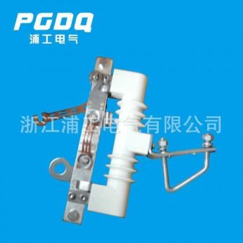 高壓跌落式熔斷器PRWG2-35-100高壓熔斷器 高原型
