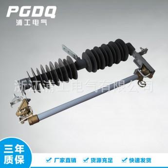 跌落式熔斷器HPRWG2-35KV-200A 高原型 防污型