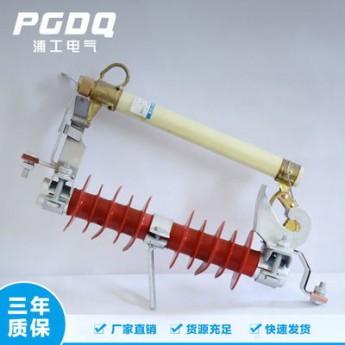 跌落式熔斷器HRW11-10/200A10KV戶外高壓熔斷器