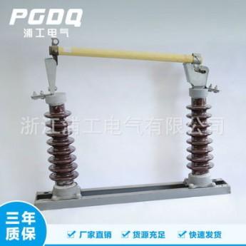 高壓熔斷器RW5-35KV/100A戶外跌落式熔斷器 RW5