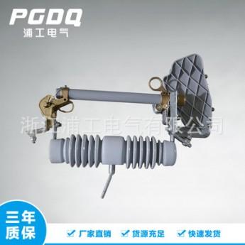 高壓跌落式熔斷器NCX-12KV/F200A戶外帶滅弧罩