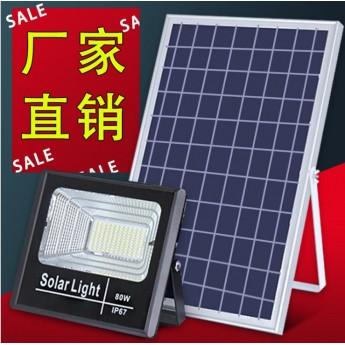200W太陽能燈