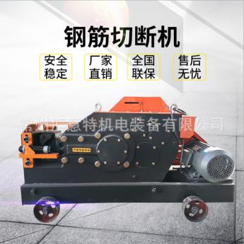 生產小型鋼筋切斷機 預應力鋼筋切斷機