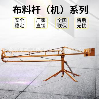 自動混凝土泵管輸送手動布料桿機