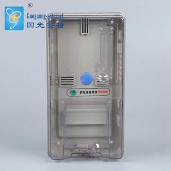 廠家專業批發透明電子電表箱 單相塑料預付費插卡電表箱